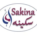 سَكينة أحمد صَلَواتي